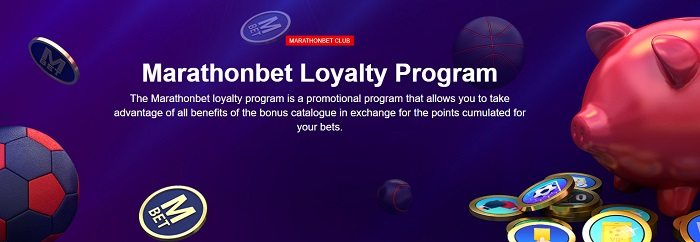 Marathonbet Loyalty Program